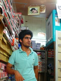 Farhad Bahram: Live by Death