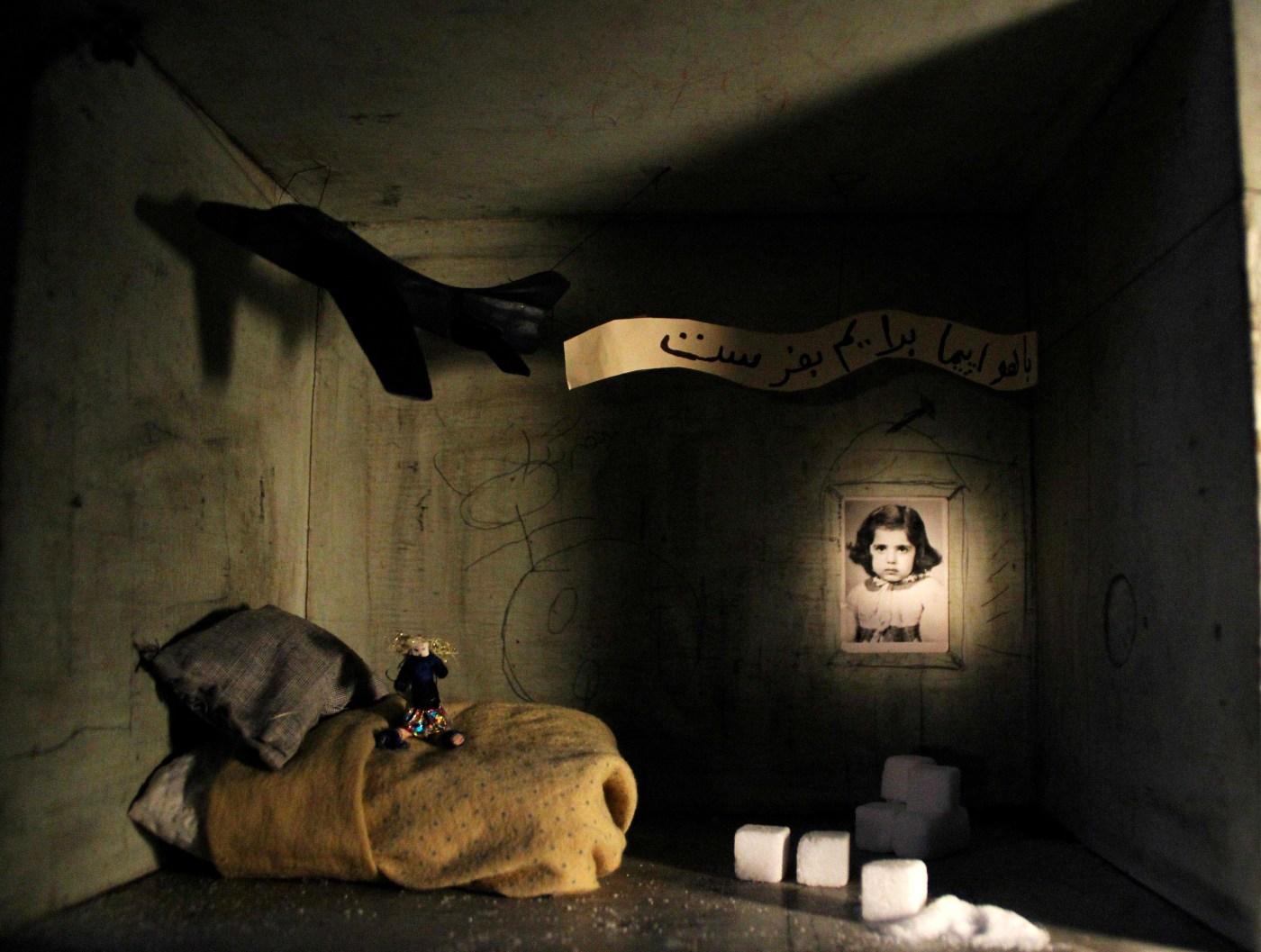 Sheida Soleimani: Havapeymah