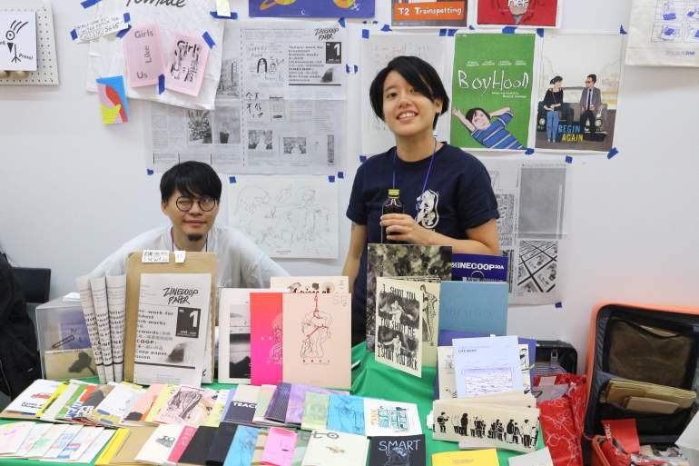 Zine Coop at the 2018 Singapore Art Book Fair